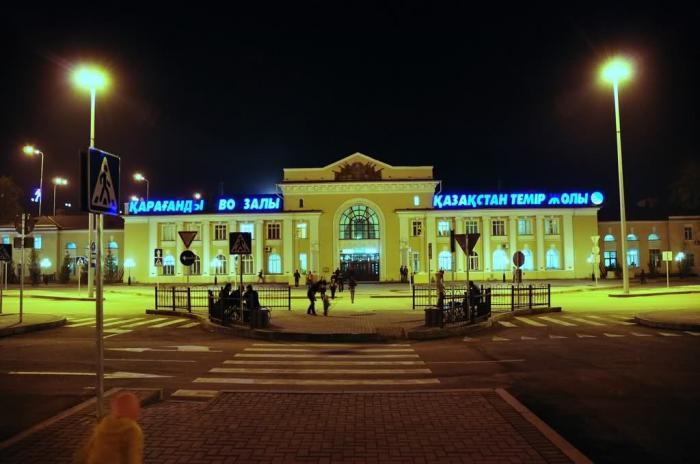 Железнодорожный вокзал Караганды-Пассажирская