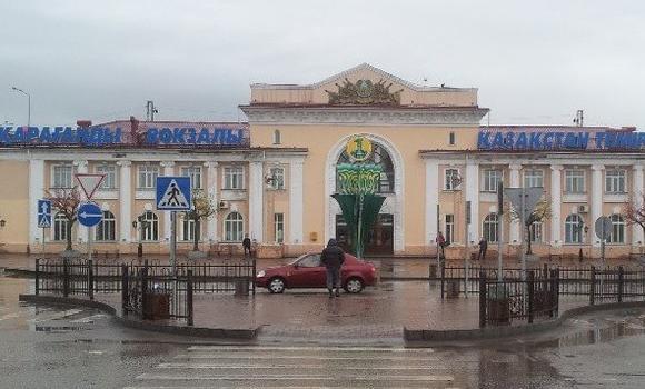 ЖД Вокзал ЖД вокзал Караганды-Пассажирская